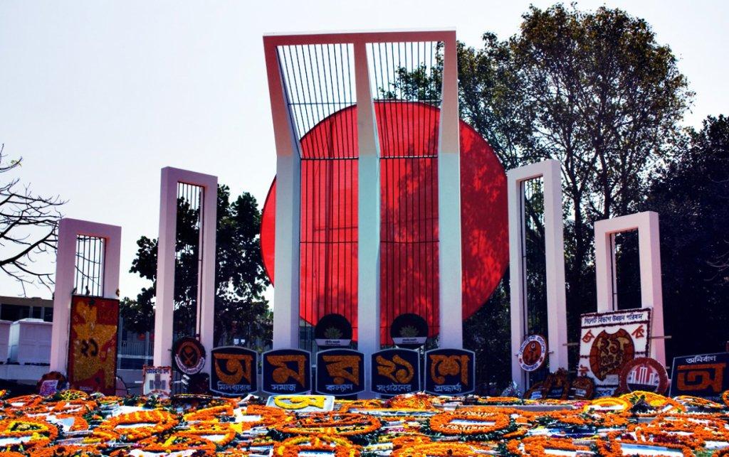 Shaheed_Minar-dwc
